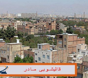 تصویر-محله-یاخچی-آباد