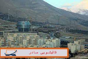 شهرک-شهید-باقری