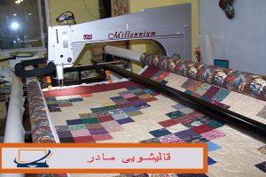 قالیشویی در طالقانی