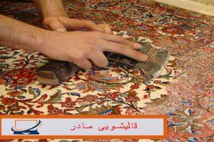 پرداخت کاری فرش
