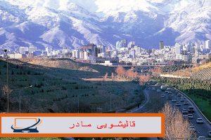 محله شمیران